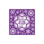 Gemini Verwisselbare Snijmal - Christmas Snowflake Frame