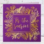 Gemini Foil Stamp-Die - 'Tis the Season