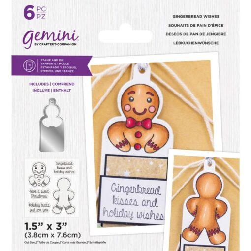 GEM-STD-GIWI
